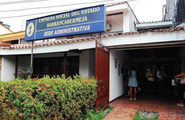 Contrato de ESE Barrancabermeja con Ecopetrol  es prueba de confianza con los hospitales públicos