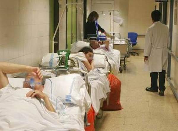 Hospitales públicos podrían cerrarse